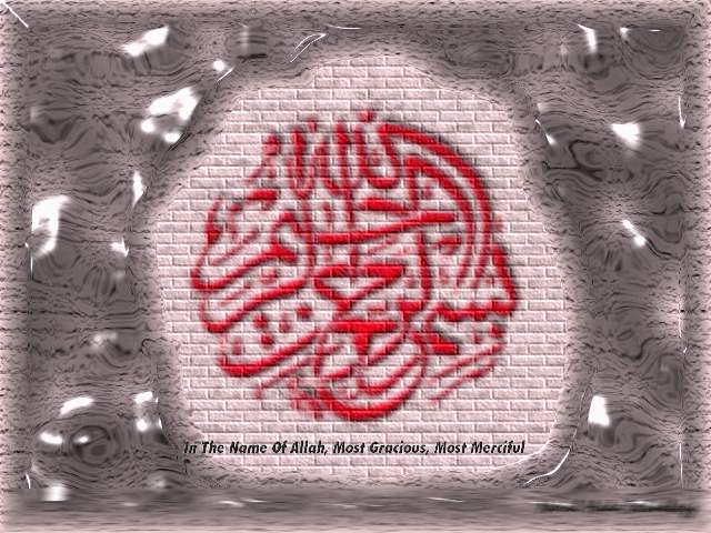 Kumpulan Nasihat Islami Bagi Hamba Allah