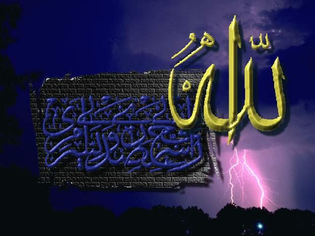 Do'a Peringatan Isra Mi'raj Nabi Muhammad SAW