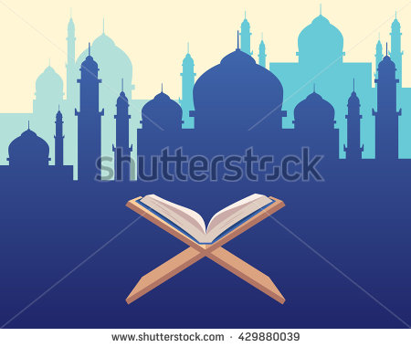 Kisah Nabi Musa Menurut Al-Qur'an