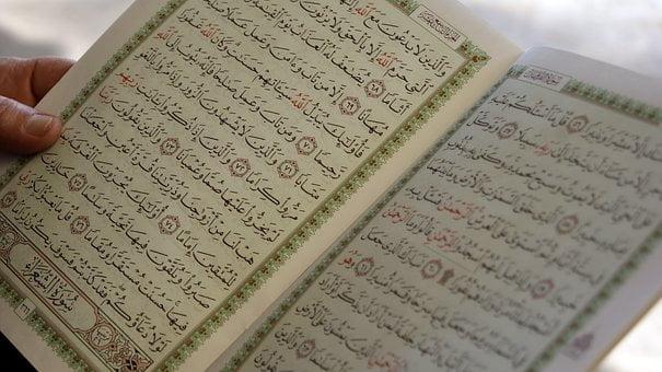 Ayat yang Menjelaskan Shadaqah